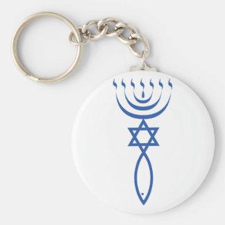 The Messianic Jewish Seal of Jerusalem Key Ring