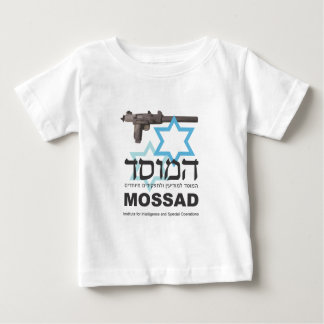 The Mossad Baby T-Shirt
