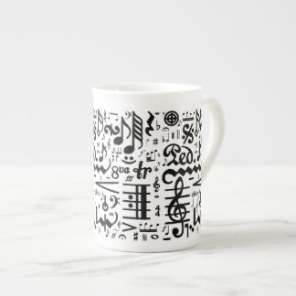 The Musical Symbols Bone China Mug