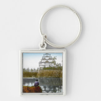 The Nagoya Castle of Old Japan Vintage Japanese Silver-Colored Square Key Ring