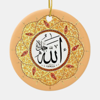 The Name of Allah by Hafiz Osman Ceramic Ornament