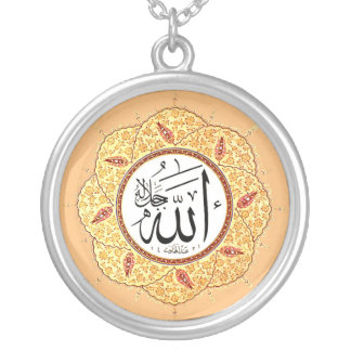 The Name of Allah by Hafiz Osman Silver Plated Necklace