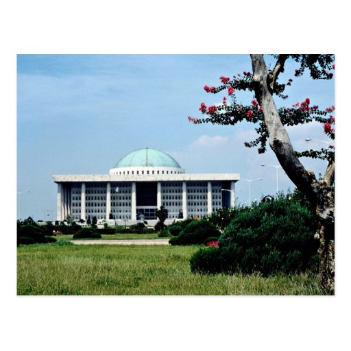 The National Assembly Building Post Cards