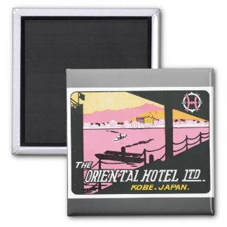 The Oriental Hotel Ltd Kobe Japan Vintage Magnet