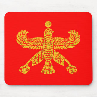 The Persian Standard of Cyrus The Great Mouse Pad
