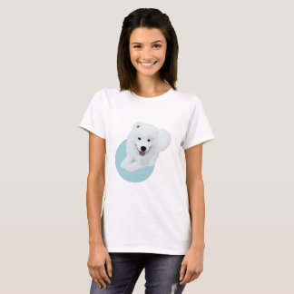 The Pet - Dog T-Shirt