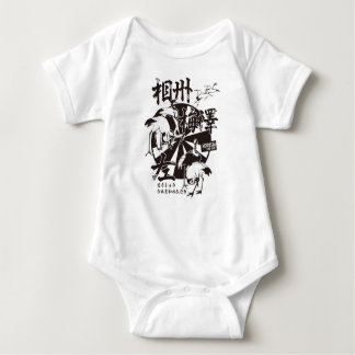 The phase state plum 澤 left baby bodysuit