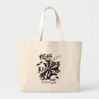 The phase state plum 澤 left large tote bag