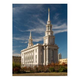 The Philadelphia Pennsylvania LDS Temple Postcard