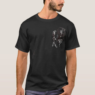 The Postense T-Shirt