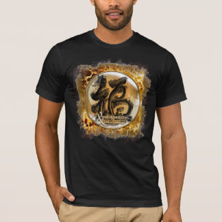 THE PROSPERITY CONNEXION : Art of Fengshui T-Shirt