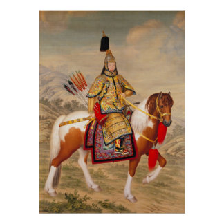 The Qianlong Emperor Poster