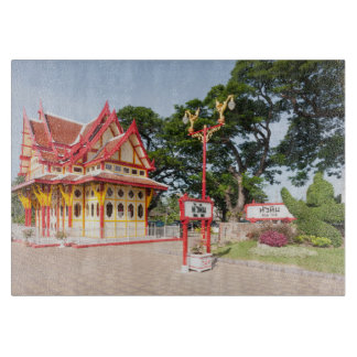 The Royal Pavilion,Hua Hin Railway Station Cutting Board