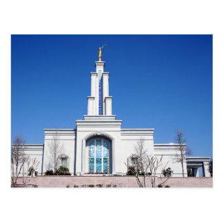 The San Antonio LDS Temple Postcard
