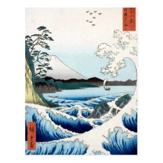 """The Sea"" Hiroshige Ukiyo-e Postcard"