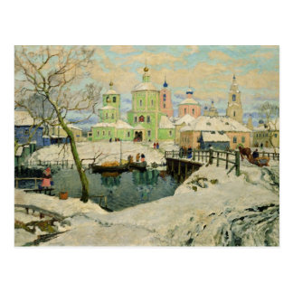 The small village Torzhok, 1917 Postcard