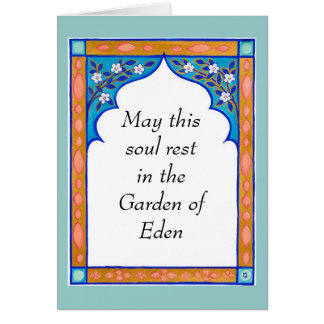 The Soul's Resting Place condolence/sympathy card