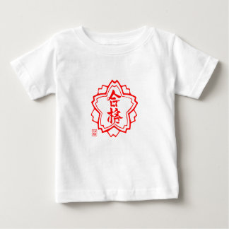 The stamp which can be made passing good baby T-Shirt