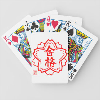 The stamp which can be made passing good bicycle playing cards