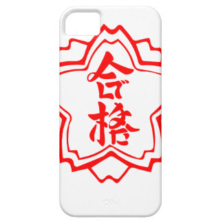 The stamp which can be made passing good iPhone 5 cases