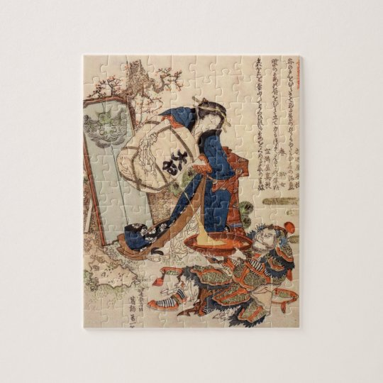 The Strong Oi Pouring Sake Jigsaw Puzzle