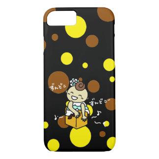 The sumahokesu (hard) zu it is do child white iPhone 8/7 case