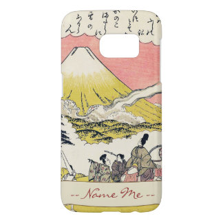 The Syllable He  Passing Mount Fuji japanese art