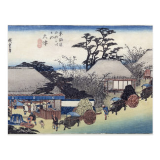 The Teahouse at the Spring, Otsu Postcard