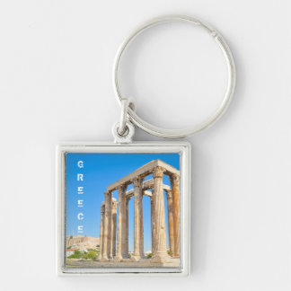 The Temple of Olympian Zeus in Athens, Greece Key Ring