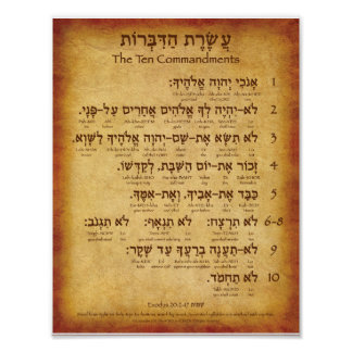 "The Ten Commandments in Hebrew (v2) (8.5""x 11"") Poster"