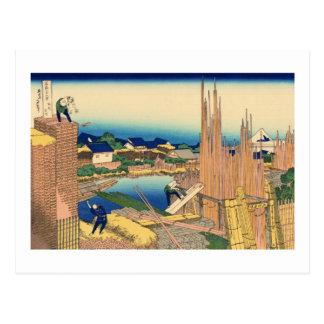 The Timber Yard at Honjo Postcard