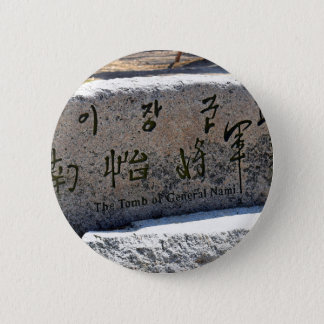 The Tomb of General Nami 6 Cm Round Badge
