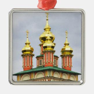 The Trinity Sergiev Monastery Silver-Colored Square Decoration