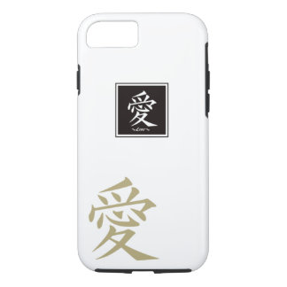 The typography of the Chinese character, love iPhone 8/7 Case