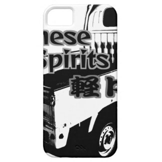 The vehicle which carries Japanese barrel mind, it Case For The iPhone 5