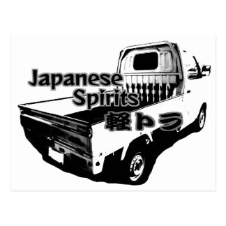 The vehicle which carries Japanese barrel mind, it Postcard