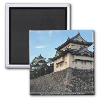 The walls and towers of Japan's Nagoya Castle stan Magnet