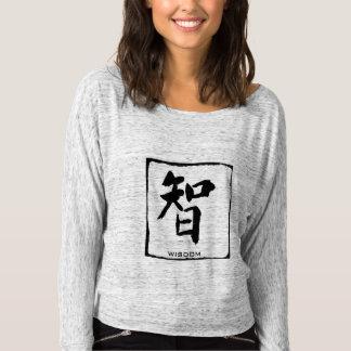 The Wisdom Woman T-Shirt