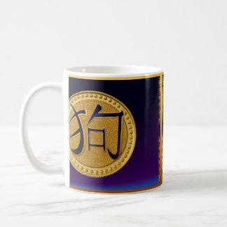 The Year Of The Dog-coin Coffee Mug