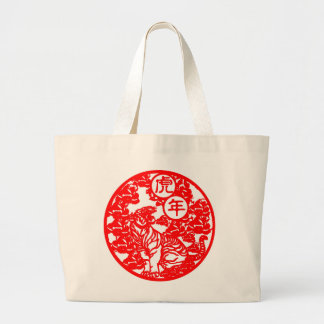 """""""The Year Of The Tiger"""" Jumbo Tote Bag"""