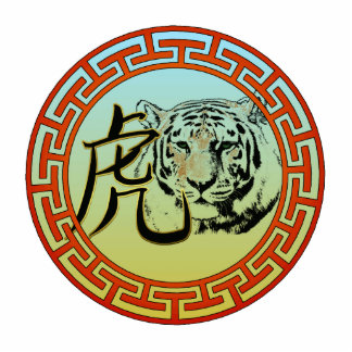 The Year of the Tiger Photo Sculpture