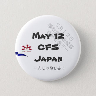 """ There is no May 12 CFS Japan one person,"" batch 6 Cm Round Badge"
