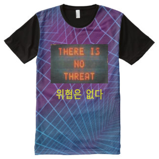 There is no Threat (Korean) -  Photo Dimension All-Over Print T-Shirt