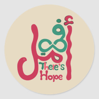 There's Hope sticker