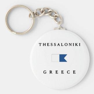 Thessaloniki Greece Alpha Dive Flag Key Chain