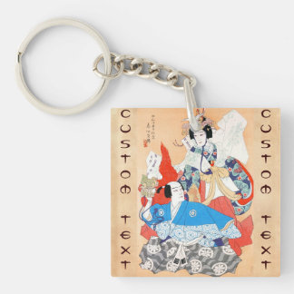 Thirty-six Kabuki Actors Portraits - Two Dancers Double-Sided Square Acrylic Key Ring
