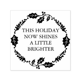 This Holiday Shines Brighter Birth Announcement Self-inking Stamp