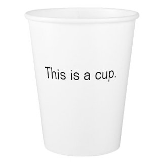 This is a cup paper cups