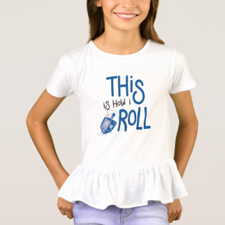 This is how I roll Hanukkah Shirt
