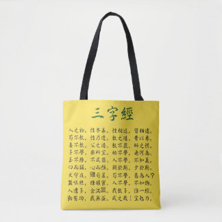 Three Character Classic Tote Bag